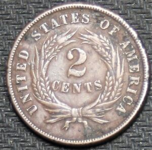 1865 Two Cent Coin - Very Fine - #32092