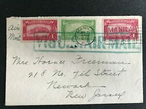 PHILIPPINES 1932 TO NEW JERSEY USA F/W Sc 329 (2) & 354 LARGE BOX VIA US AIRMAIL