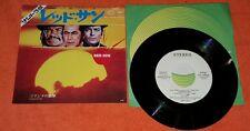 """Red sun commanches ost rare press 1971  Japan 45 giri vinile usato 7"""""""