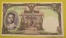 Thailand 1950's 5 Baht Banknote/Paper money Pick#75 King Rama IX