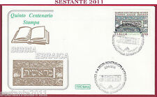 ITALIA FDC ROMA PRIMA STAMPA BIBBIA EBRAICA 1988 ANNULLO SONCINO CR Z105