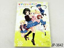 Kiniro Mosaic Anime TV Guidebook Japanese Artbook Japan Book Kinmoza US Seller