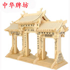 Wooden 3D puzzle DIY assemble memorial arch Chinese Ancient torii on road 1pc