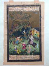 Page ouvrage livre Miniature Perse Persane Gouachée 19° XIXe Scène bataille