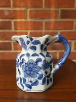 Antique Chinese Blue and White Jug