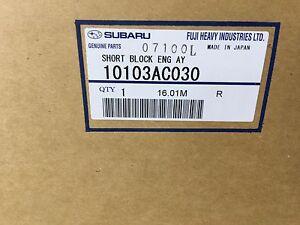 Genuine NEW OEM SUBARU 2004-07 STI 2.5 LITER SHORT BLOCK EJ257 ENGINE 10103AC030