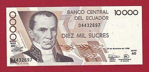 ECUADOR 1998 10000 SUCRES CRISP UNC WE COMBINE SHIPPING