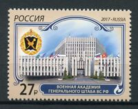 Russia 2017 MNH Military Academy 1v Set Emblems Architecture Stamps