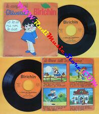 LP 45 7'LE CANZONI DEL CAROSELLO il paese dell'incontrario BIRICHIN no cd mc*vhs