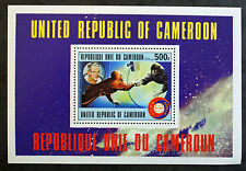 Timbre CAMEROUN / CAMEROON Stamp - Yvert et Tellier Bloc n°14 n** (Y5)