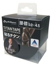 NEW Phiten titanium tape X100 black 5.0cm × 4.5m  from JAPAN