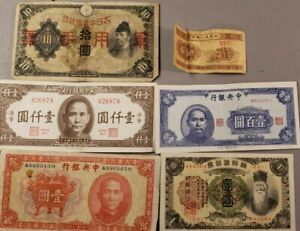 Lot of 6 Circulated Asian World Paper Money Banknotes -