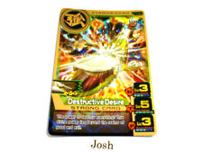 Animal Kaiser Evolution Evo Version Ver 6 Gold Card (S133E: Destructive Desire)