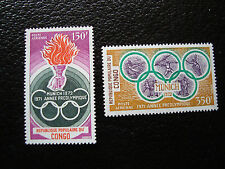 CONGO brazzaville - timbre yvert et tellier aerien n° 123 124 n** (A9) stamp