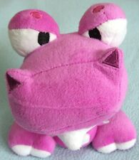Ankama 2010 DOFUS PETS Purple Dragon Plush Toy