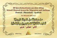 Arabische Bücher über Ausbildung & Erwachsenenbildung