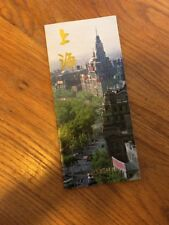 Vintage Shanghai China 1970s Travel Tourist Brochure Map Guide