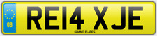 Relax Relaxed number plate RE14 XJE CAR REG FEES PAID RELAXING DRIVE CHILL COMFY