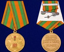 RUSSIAN MEDAL ORDER - 100 YEARS OF RUSSIAN BORDER GUARD TROOPS 1918-2018 + DOC