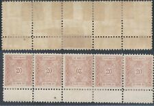 Serbia Postage Due - MH Stamps D129