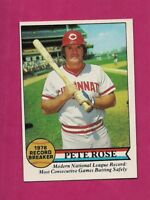 1979 TOPPS # 204 REDS PETE ROSE RECORD BREAKER NRMT-MT CARD (INV# A4912)