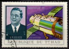 République du TCHAD - 1972 - Soyouz 11 - Poste aérienne N° 109 oblitéré