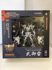 Revoltech MUV-LUV Takemikaduchi Type-00A.
