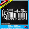 Made In Japan with Domo EVO JDM DRIFT Sticker Vinyl Funny Dope Window Laptop