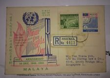 Malaysia Malaya 1958 Private FDC Cover Human Rights Day UN TOWER design, Reg4413