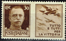 Italy WW2 Aviation Airforce Aircrafts stamp 1941 MLH