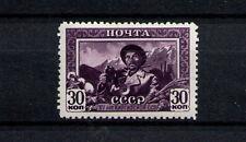 RUSIA/URSS RUSSIA/USSR 1941 MH SC.837 MI.805a Kirghiz Miner