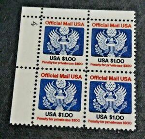 1983 US S# O132, Official Mail Stamp $1 red, blue, black Plate Block 4v MNH OG