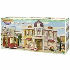 Sylvanian Families TS-01 Town Series Grand Department Store Japan new .
