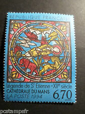 FRANCE 1994 timbre 2859, TABLEAU VITRAIL ST ETIENNE, PAINTING, ART, neuf**, MNH