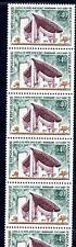 FRANCE ROULETTE N° 63 bande de 11 timbre - CHAPELLE DE RONCHAMP 1435A **