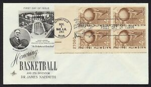 #1189 4c Basketball-Plt Blk, Art Craft-Add FDC **ANY 4=FREE SHIPPING**