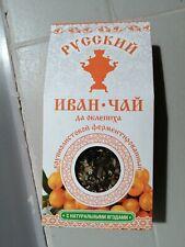 Русский Иван Чай с облепихой 12 штук 50 грамм  Fireweed