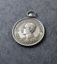 Medal Silver King Chulalongkorn Rama V Siam Ancient 1897 Rare For Collectors Old