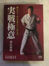 Gokui Secret Principles of Karate Book By Hatsuo Royama Kyokushin