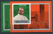 Jemen ( Nordjemen ) Block 100/01 postfrisch / Religion - Papst ...........1/2985