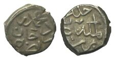 Ottoman Empire Osmanen Türkei Turkey akce Mehmed II 875H Bursa VF