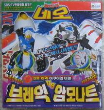 New Takara Transformers Beast Wars Neo DX-04 BREAK PENGUIN Versus DEAD END