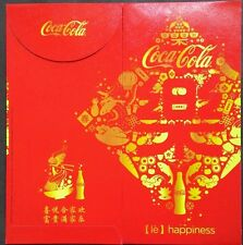 ANG POW RED PACKET - COCA-COLA  (2 PCS)