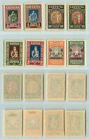 Lithuania, 1933, SC 277c-277k, mint, imperf. d5229