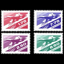 Moldava 1992 - Airmail Aviation - Sc C1/4 MNH