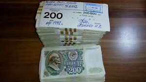Russia USSR 200 roubles 1992 - 100 notes