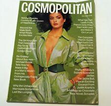 VINTAGE COSMOPOLITAN MAGAZINE APRIL 1978 JANIS DIKINSON COVER MODEL SEE PICS!!!!