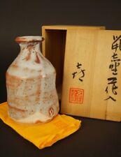 Japanische Sake Flasche Tokkuri Shino Keramik Handarbeit Sake Bottle 4949