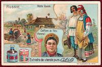 1890's Original Litho Advertising Trade Card Cibils Little Russia Ukraine