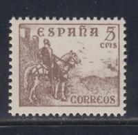 ESPAÑA (1949) NUEVO SIN FIJASELLOS MNH - EDIFIL 1044 (5 cts) CID - LOTE 1